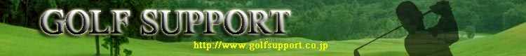 GOLF SUPPORT Inc.
